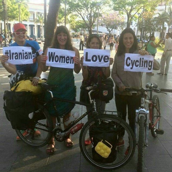 Bicycles Create Change.com Dec 11th.Women riding bikes in Iran